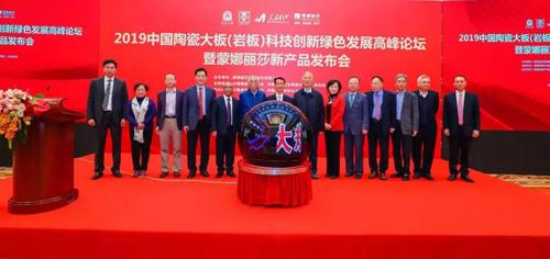 3.6米國產大板問世!中國技術再登世界建陶巔峰