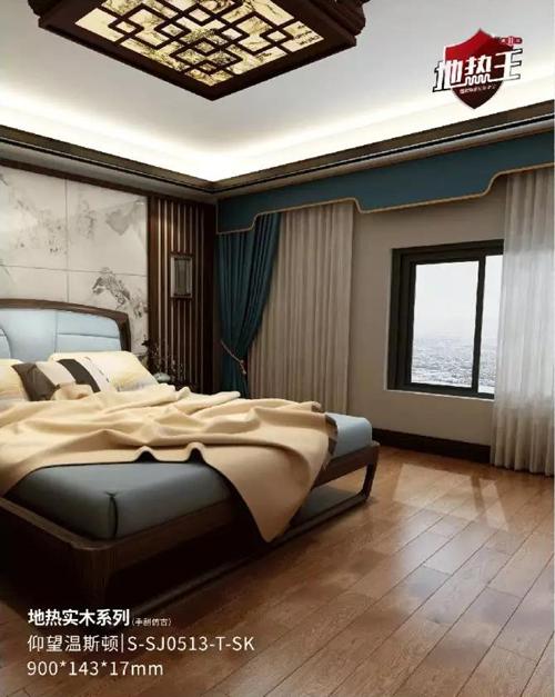 世友木地板软装搭配,打造家的高颜值款