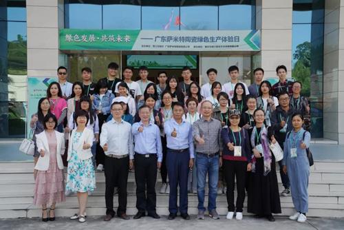 肇庆市民走进萨米特智能工厂,解密绿色智造