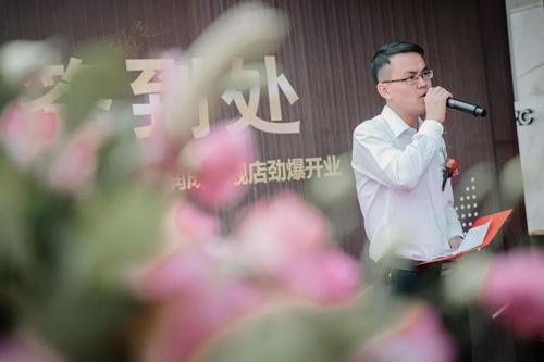 新润成瓷砖(澄海)旗舰店,鹏程万里正式起航