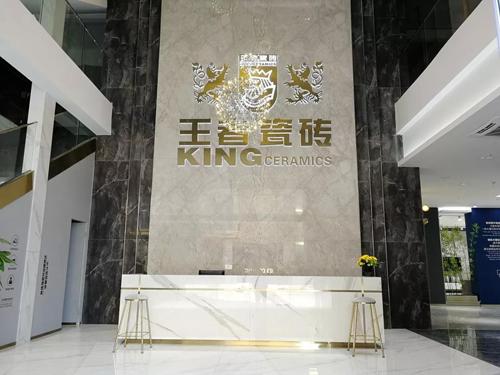 新店速递 | 玩转潮流,王者福州旗舰店惊艳亮相!