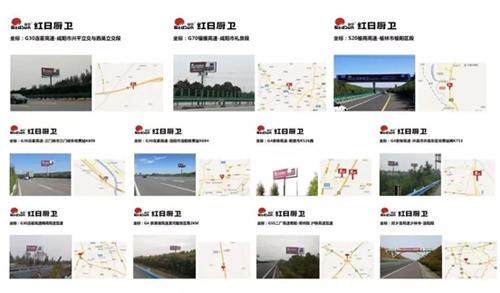 """""""中国十大厨卫电器品牌""""红日厨卫 全国火热招商中"""