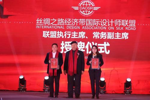 中国原点新城2020战略全新升级