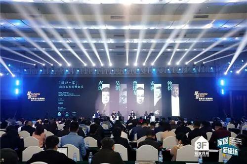 解码中国家居2020,新趋势、新市场,新风向!