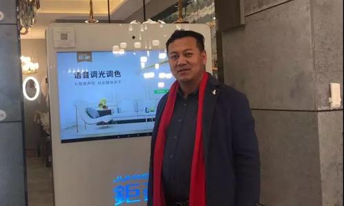 陕西钜豪经销商总结2019三大关键词