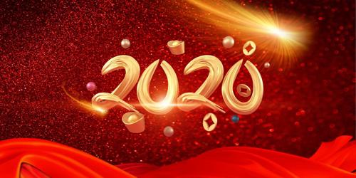 金佰利照明元旦告白:2020年,依旧爱你爱你