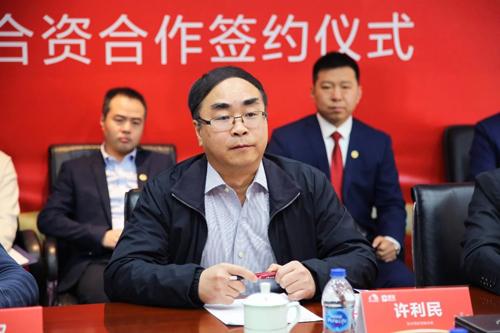 东方雨虹联合整资成立壁安公司,正式进军腻子粉料行业