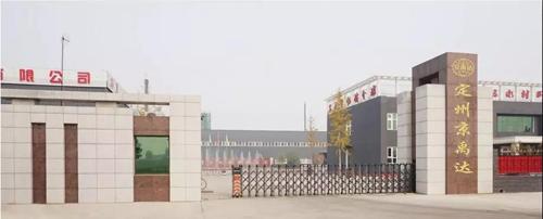 京禹达夏红伟:仗剑江湖载酒行 十年共筑防水梦