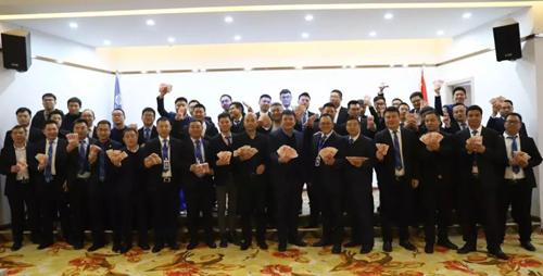板川销售团队年终表彰大会,圆满落幕!