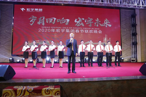 威势盛启 锦绣芳华 威尔斯团年宴盛大举行!