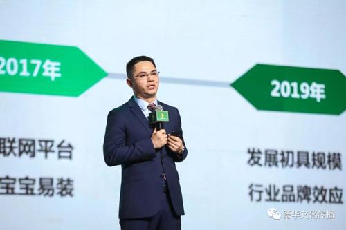 赵建锋:形散而神不散,让企业文化更具生命力