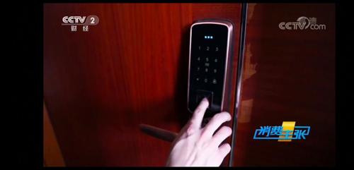智能门锁再登央视,放心的安防产品,守护我们的家!