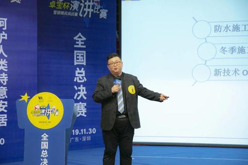 卓宝防水材料刘畅:七年半路转行的新始与成功
