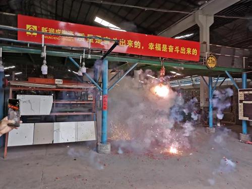 点火复产 顺利出砖 广东新润成陶瓷打响投产第一炮
