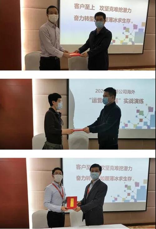长虹网络公司海外营销团队:为订单拼了