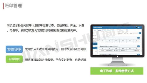 公租房智能化管理建设火热,简舒NB-IOT智能锁全程顶力支持