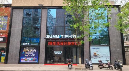 """""""新零售""""燎原,萨米特县级代理商的突围之道"""