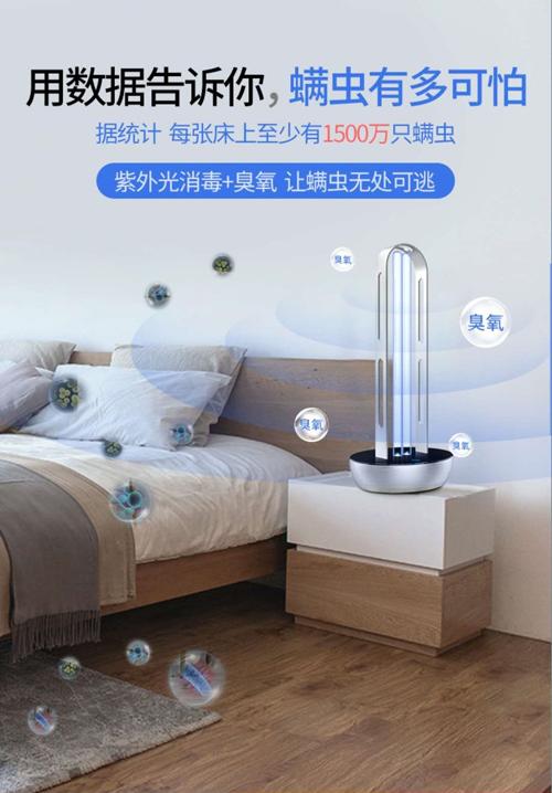 创尔特紫外线消毒灯:新冠克星,硬核防疫