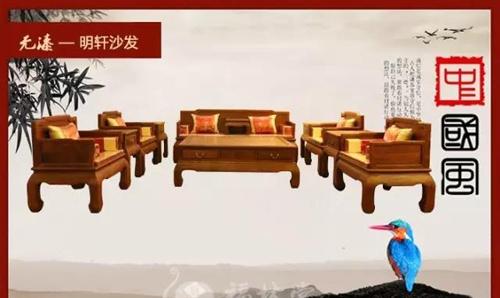 红木家具,中国历史文化中的宝贵财富