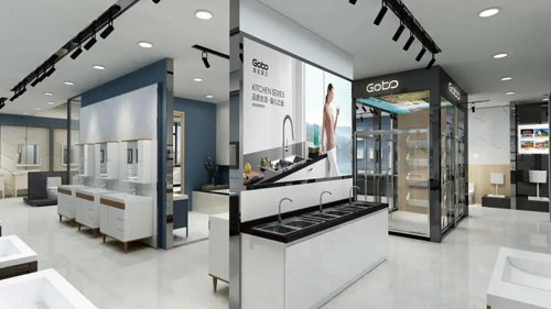 Gobo高宝卫浴布局持续发力,再设一新展厅