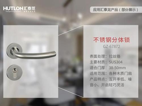 270°天幕观景,宁波江湾城 | 汇泰龙工程案例