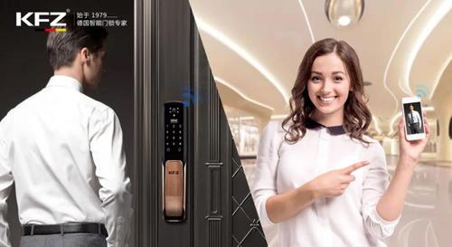 KFZ智能锁3D光人脸识别 指引行业最前端