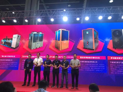 苏净空气能亮相第十届中国热泵展 新品首秀强势吸睛