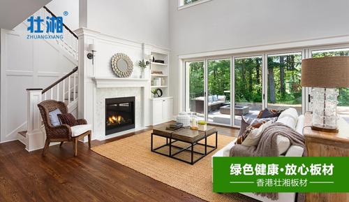 壮湘健康板材:坚守卓越品质 共筑绿色家居生活