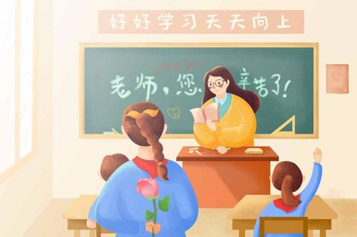 教师节特辑:老师您好 我是索菲亚指纹锁