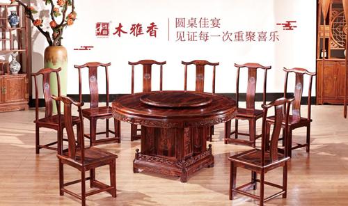 木雅香红木家具:红木桌共团圆,品味年年岁岁中秋夜
