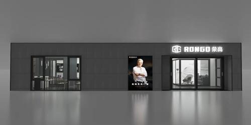 荣高门窗530方旗舰店强势进驻海南海口!