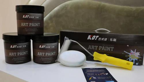 涂品丨KOT艺术漆乐刷套装闪耀上市