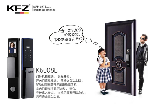 可视化成新趋势 KFZ全自动远程猫眼智能锁火爆来袭