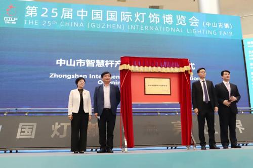 """""""中国灯都点亮世界"""",第25届中国国际灯饰博览会盛大开幕"""