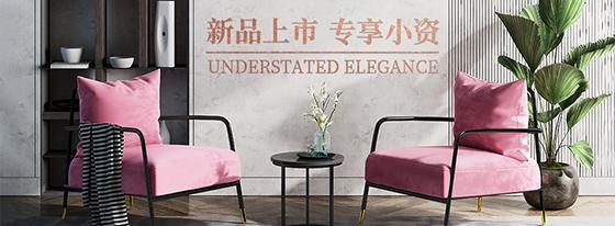 新品发布:天坛家具电商新品来袭,颜值与实力兼具!