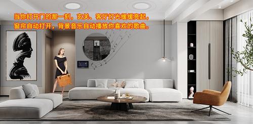 简舒干货:一套千元智能家居系统是什么样的?