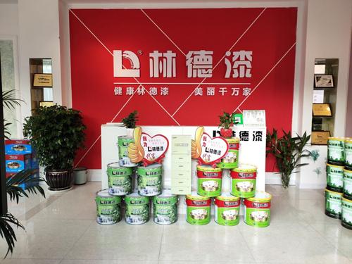 领军品牌 荣誉起航 林德漆宣威服务中心盛大开业!