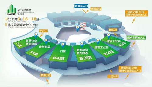 武汉市建材经销商协会支持建博会 力助舵落口商户拓展商业渠道