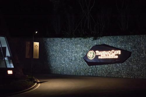 雷士案例剖析,如何打造酒店内外部光环境?