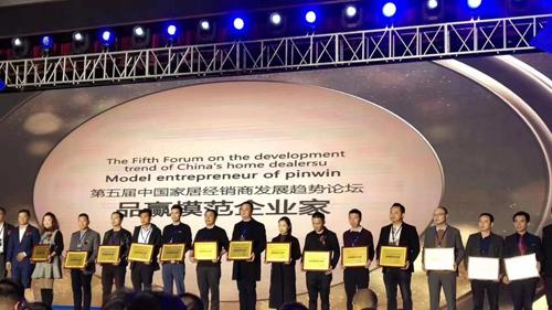 用专业实力彰显价值 香港品尖国际连创佳绩