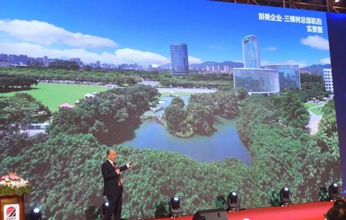 三棵树洪董:目前是建筑防水行业发展好时机
