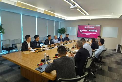 海骊与上坤集团签署战略合作协议,共谋住居产业创新发展