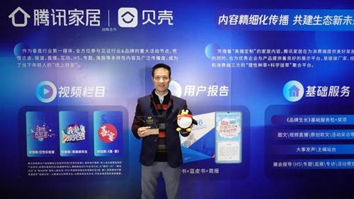 """利家居瓷砖喜获2020年中国家居品牌力量榜""""设计师喜爱品牌"""""""