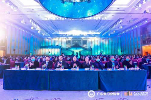 """库勒五金 在门窗行业峰会上获颁""""金牌供应商"""""""