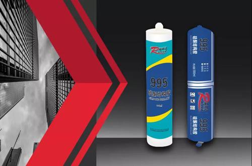 建筑胶|R995硅酮结构密封胶