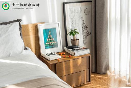存放你秘密的床头柜,由丰叶板材匠心制造!