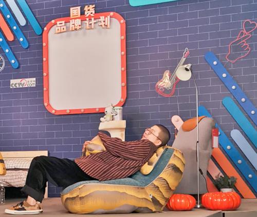 分享提升幸福感的家居好物,左右沙发——锦鲤懒人沙发
