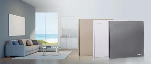 人民电气R86-H5系列丨生活的美感,在于对家的点缀
