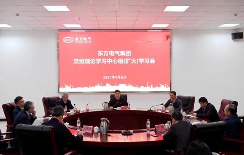 """东方电气党组赴""""雪山红路""""开展党史学习教育"""