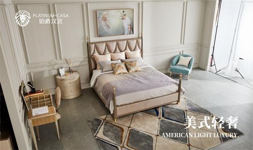 铂爵汉宫家具 承载对美好生活的期许